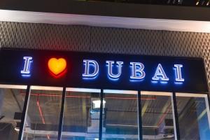 DUBAI_2016,BILDAUTOR_K.SCHMIDT-17 (2000x1333)